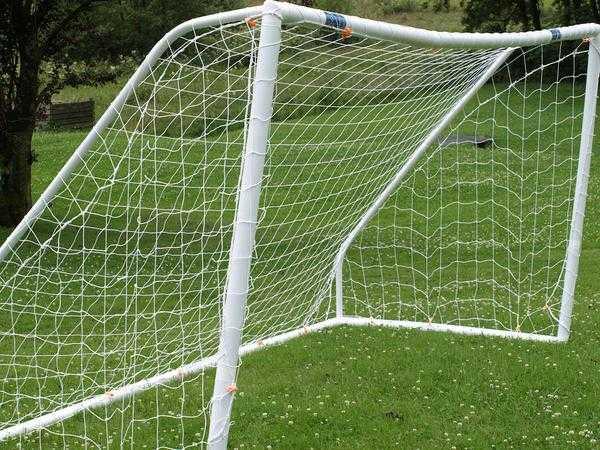 specjalne bramki piłkarskie dla dzieci